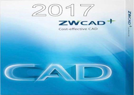 ZWCAD 2017